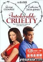 Intolerable Cruelty (DTS Edition)