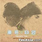 Golden Time OST (MBC TV Drama)