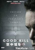 Good Kill (2014) (DVD) (Hong Kong Version)