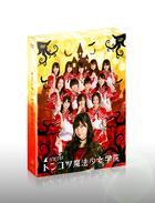 HKT48 Tonkotsu Maho Shojo Gakuin DVD Box (DVD) (Normal Edition)(Japan Version)