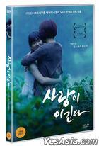 Love Never Fails (DVD) (Korea Version)
