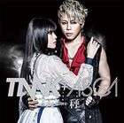 Libra (SINGLE+DVD) (First Press Limited Edition) (Japan Version)
