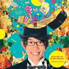 MUSIC OF THE ENTERTAINMENT (Normal Edition)(Japan Version)