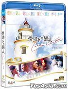 Guia In Love (2015) (Blu-ray + Illustration Set) (Hong Kong Version)