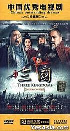Three Kingdoms (DVD) (Part II) (China Version)