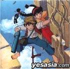 Laputa: Castle in the Sky Soundtrack Hikoseki no Nazo (Japan Version)