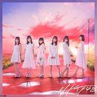 Ishi  [Type B] (SINGLE+DVD) (Japan Version)