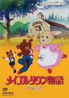 Omoide no Anime Library Dai 12 Shu Maple Town DVD Box Digitally Remastered Edition Part2 (DVD)(Japan Version)
