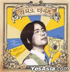 Radio Dayz OST