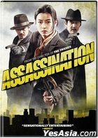 Assassination (2015) (DVD) (US Version)