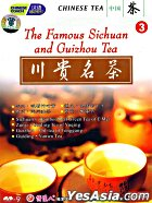 Chinese Tea 3 - The Famous Sichuan And Guizhou Tea (DVD) (English Subtitled) (China Version)