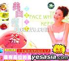 Tea For Face Whitening And Keep Health (VCD) (Book+VCD) (China Version)