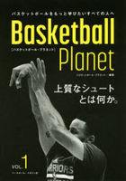 basuketsutobo ru puranetsuto 1 1 BASKETBALL PLANET 1 1 jiyoushitsu na shiyu to towa nanika