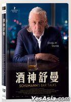Schumann's Bar Talks (2017) (DVD) (Taiwan Version)