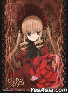 Character Sleeve Collection : Rozen Maiden Shinku (No. 231)