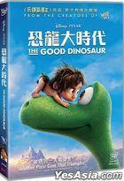 The Good Dinosaur (2015) (DVD) (Hong Kong Version)