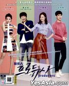 Producers (2015) (DVD) (Ep.1-12) (End) (Korea Dubbed Only) (English Subtitled) (KBS TV Drama) (Malaysia Version)