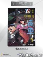 The Happenings (DVD) (Hong Kong Version)