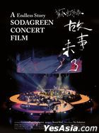 Endless Story A Sodagreen Concert Film (CD + DVD) (Preorder Version)