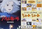 Howl's Moving Castle(English Subtitles) + Ghibli ga Ippai SPECIAL Short Short Twin BOX (Limited Edition)(Japan Version)