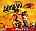 Jump In! Freestyle Edition (VCD) (Hong Kong Version)