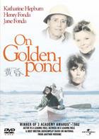 ON GOLDEN POND (Japan Version)