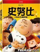 The Peanuts Movie (2015) (DVD) (Taiwan Version)