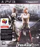 Final Fantasy XIII-2 (Chinese Edition) (Asian Version)
