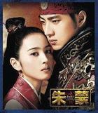 Jumong (Uncut Edition) Blu-ray Complete Premium Box (Blu-ray) (Japan Version)