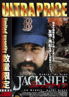 JACKNIFE (Japan Version)