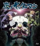 'Yoru no Yatterman (Yatterman Night)' Complete Blu-ray  (Japan Version)