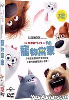 The Secret Life of Pets (2016) (DVD) (Taiwan Version)