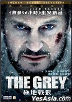The Grey (2011) (DVD) (Hong Kong Version)