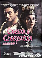 Caesar & Cleopatra (DVD) (Hong Kong Version)