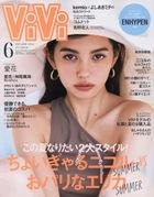 ViVi 2021 June