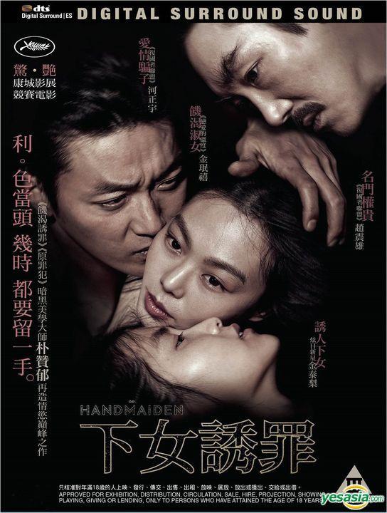 YESASIA: The Handmaiden (2016) (Blu-ray) (Hong Kong Version) Blu-ray - Park  Chan Wook, Kim Tae Ri, Edko Films Ltd. (HK) - Korea Movies & Videos - Free  Shipping - North America Site