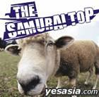 Samurai Top (Japan Version)