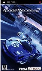 リッジレーサーズ 2 (日本版)