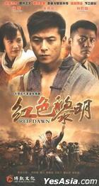 Red Dawn (DVD) (End) (China Version)