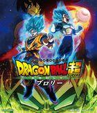 龙珠超 布罗利 (Blu-ray) (普通版)(日本版)
