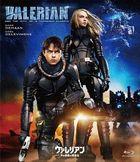 星際特工:千星之城 (Blu-ray)(日本版)