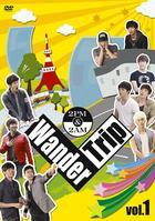 2PM & 2AM Wander Trip Vol.1 (DVD)(Japan Version)