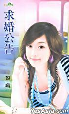 Tian Ning Meng 068 -  Qiu Hun Gong Gao