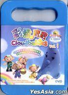 彩雲寶寶Vol.1 (DVD) (香港版)