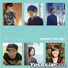 步步自選作品輯 The Best of 1999-2013 (2CD) (一路有你版)