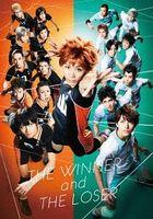 Hyper Projection Engeki 'Haikyu!!' 'Shosha to Haisha'  (DVD)(Japan Version)