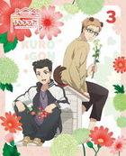 猫狗宠物街 (2020) Vol.3 (DVD)(日本版)