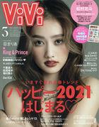 ViVi 2021 March