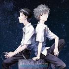 Shiro SAGISU Music from 'EVANGELION 3.0' You can (not) Redo. (Japan Version)