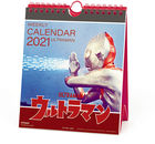 Ultraman 2021 Weekly Calendar (Japan Version)